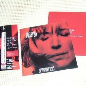 廃盤 Marianne Faithfull 20th Century Blues マリアンヌ フェイスフル シングス クルト ワイル ワイマールの夜/ kurt weill 三文オペラ