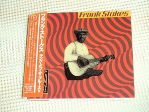 廃盤 2CD Frank Stokes フランク ストークス KING OF THE BLUES /戦前 メンフィス ブルース 巨人 Beale Street Sheiks 名義含む 大容量40曲