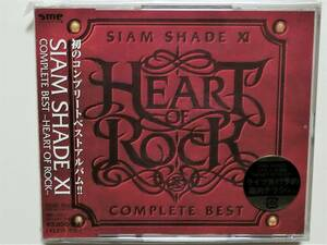 SIAM SHADE / SIAM SHADE XI COMPLETE BEST ~HEART OF ROCK~ CD+DVD 新品未開封 難あり