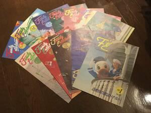 TDL 東京ディズニーランド 情報誌 FE ファミリーエンターテイメント 全て Vol1~77 3周年特別号、キャプテンEO特別号 含む