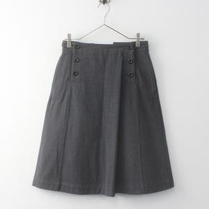 美品 MHL. エムエイチエル マーガレットハウエル WOOL COTTON DRILL フロントボタン 台形スカート 1/-グレー【2400011720061】