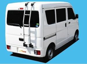 〓日産 NV100クリッパーリオ(DR17W/年式H27.3-)ハイルーフ用(はしご) リアラダーTR71《リアスポイラー装着車不可》業販専用