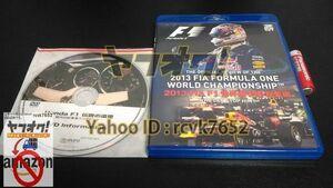 ヤフオク 美品 Blu-ray 初回特典未開封 2013 FIA F1 世界選手権総集編 完全日本語版 ヤフオク Honda ブルーレイ BD 3Uap