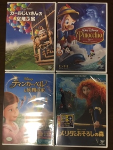 送料無料 ディズニー Disney ピクサー カールじいさんの空飛ぶ家 ピノキオ ティンカーベルと妖精の家 メリダ DVD新品まとめ売りセット
