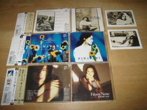 3枚セット 浅井ひろみ ひまわり / Dear Friends / From Now 帯付CD