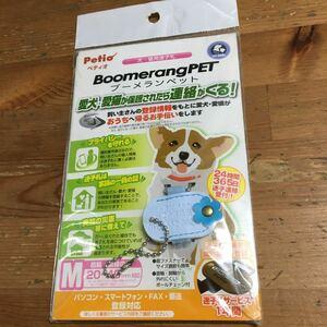 ペティオ 犬猫用迷子札 ブーメランペット フラワーM W24582 未使用品