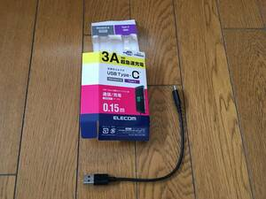 ★エレコム ELECOM MPA-AC01NBK スマートフォン用USBケーブル USB 正規認証品 0.15m 黒 ブラック 3A対応 超急速充電