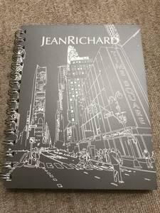 【非売品】JEAN RICHARD ジャン・リシャール ノート バインダー