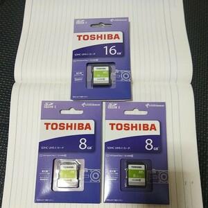 東芝  変換アダプター USBメモリー USBフラッシュ メモリースティック