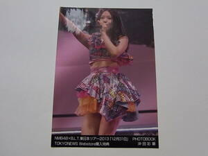 NMB48×BLT 沖田彩華 東日本ツアー2013「12月31日」Webstore購入特典 生写真