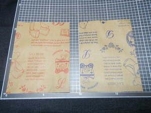 【未使用品】小さな封筒 平袋 ぽち袋 くま柄紙袋2色 350枚セット 送料350円 テディベアー