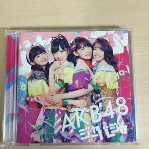 AKB48 ジャーバージャ CD ・DVD / r
