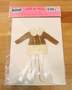 リカちゃん キャッスル ドレス 未使用新品 ruruko ブライス ジェニー momoko  22cm ドレスコレクション 1月