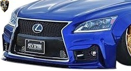 【M's】レクサス 40系 後期 LS460 LS600h F-SPORT (2012.10-2017.10) AIMGAIN 純VIP GT フロントバンパー Type-2//エイムゲイン エアロ