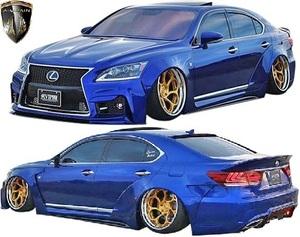 【M's】LEXUS 40 後期 LS460 LS600h Fスポーツ (2012.10-2017.10) AIMGAIN 純VIP GT Type2 パーフェクトボディーキット 8点/エイムゲイン