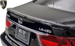 【M's】LEXUS LS40 後期 LS460 LS600h (F-SPORT用) AIMGAIN 純VIP SPORT トランクスポイラー//レクサス エイムゲイン エアロ ウイング