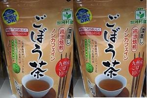 【送料無料】大分・河村農園 ごぼう茶(2.5g×30包)×2袋 九州産ごぼう100%使用 深蒸し・遠赤焙煎 賞味期限23年