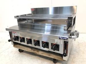 【未使用品】マルゼン ガス下火式グリラー MGKS-306 都市ガス用 2019年製 業務用グリラー/厨房機器/店舗用品