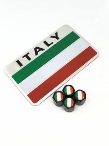 D イタリア 国旗 エアーバルブキャップ フェンダー ステッカー アバルト ABARTH 124 スパイダー 595C 695 フェラーリ Ferrari 360 F430 b