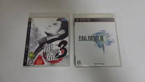 【PS3ソフト】 ファイナルファンタジーXⅢ 龍が如く3