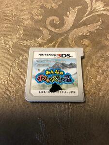 3DSソフト、みんなのポケモンスクランブル