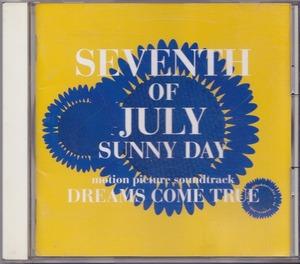 ドリームズ・カム・トゥルー/7月7日、晴れ サウンドトラック/中古CD!!36445