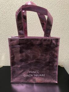 FANCL ファンケル銀座スクエア オリジナルプチバッグ
