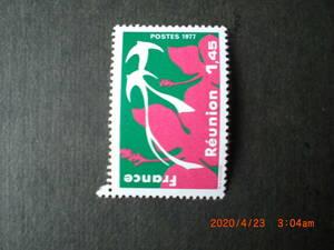 フランス観光切手ーレニオン島ーハイビスカスと千鳥 1977年 未使用・単片 フランス・仏国 VF/NH