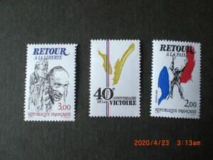 ドイツ占領から40年記念―平和と自由の回復 2種完 1985年 未使用 フランス・仏国 VF/NH 小難あり