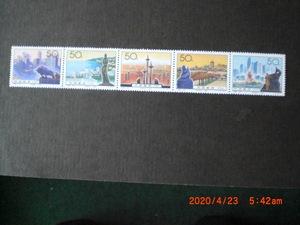 経済特区ー珠海ほか 5種・連刷 未使用 1994年 VF・NH 中共・新中国