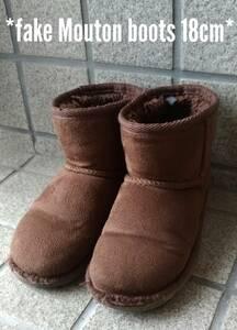 キッズ フェイクムートンブーツ ダークブラウン 18cm 幼児 ボア ブーツ 内ボア 焦げ茶色