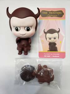 POP MART×HOW2WORK LABUBU Patisseries『Fondant au chocolat』 【THE MOSTERS】