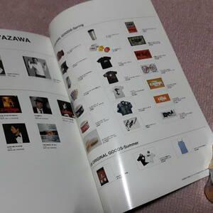 矢沢永吉 ヤザワクラブ THE TIME OF EIKICHI YAZAWA 2006