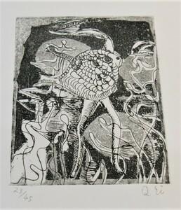 瑛九 銅版画 『 SCALE L 』 未使用シート 東京国立近代美術館収蔵