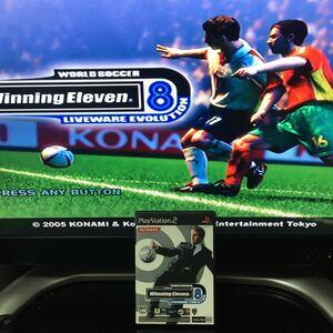 ワールドサッカー ウイニングイレブン8 ライヴウエアエヴォリューション