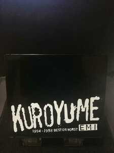 黒夢 1994-1998 BEST OR WORST 2CD 24058-59 曲目画像掲載 同梱でも送料無料