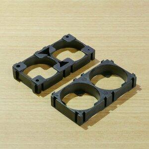 26650リチウムイオン充電池対応 セル2本組みホルダー (電池ケース ブラケット)