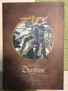 即決!!「聖戦士ダンバイン」DVDBOX1!!