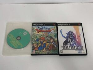 PS2 PS3ソフト 3セット