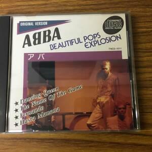即決 オリジナルバージョン・アバ・復刻版・ CD