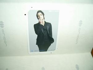 ☆オリコン 株主優待 チャン・グンソク 図書カード500円 未使用新品