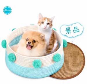 猫ベッド ペットベッド 通気 手編み 柔らかい ブルー