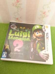 ルイージマンション2 3DS ソフト