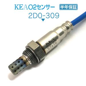 【半年保証】 KEA O2センサー 2D0-309 ( サンバートラック S201J S211J S201H S211H 89465-B2101 エキマニ側用 ) 同梱可能 即納