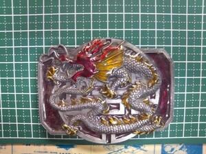 バックル ドラゴン 龍 USA製 ヴィンテージ ベルト 非鉄 錫 真鍮