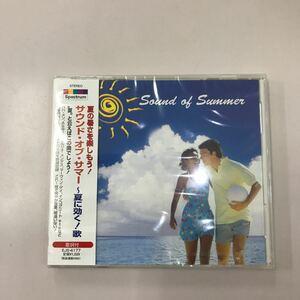CD 未開封【洋楽】長期保存品 サウンド オブ サマー