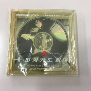 CD 中古☆【洋楽】ピチカートファイブ HAPPY END OF THE WORLD
