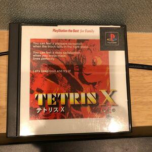 テトリスX ザ・ベスト(Playstation)