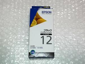EPSON エプソン プリンター 純正 正規品 インクカートリッジ IC1BK12 ブラック 推奨使用期限2020年7月まで☆未使用品☆即決価格☆