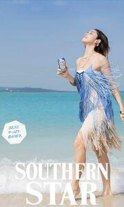 オリオンビール サザンスター350ml×24缶  送料無料 アルコール5% 沖縄県産 大人気